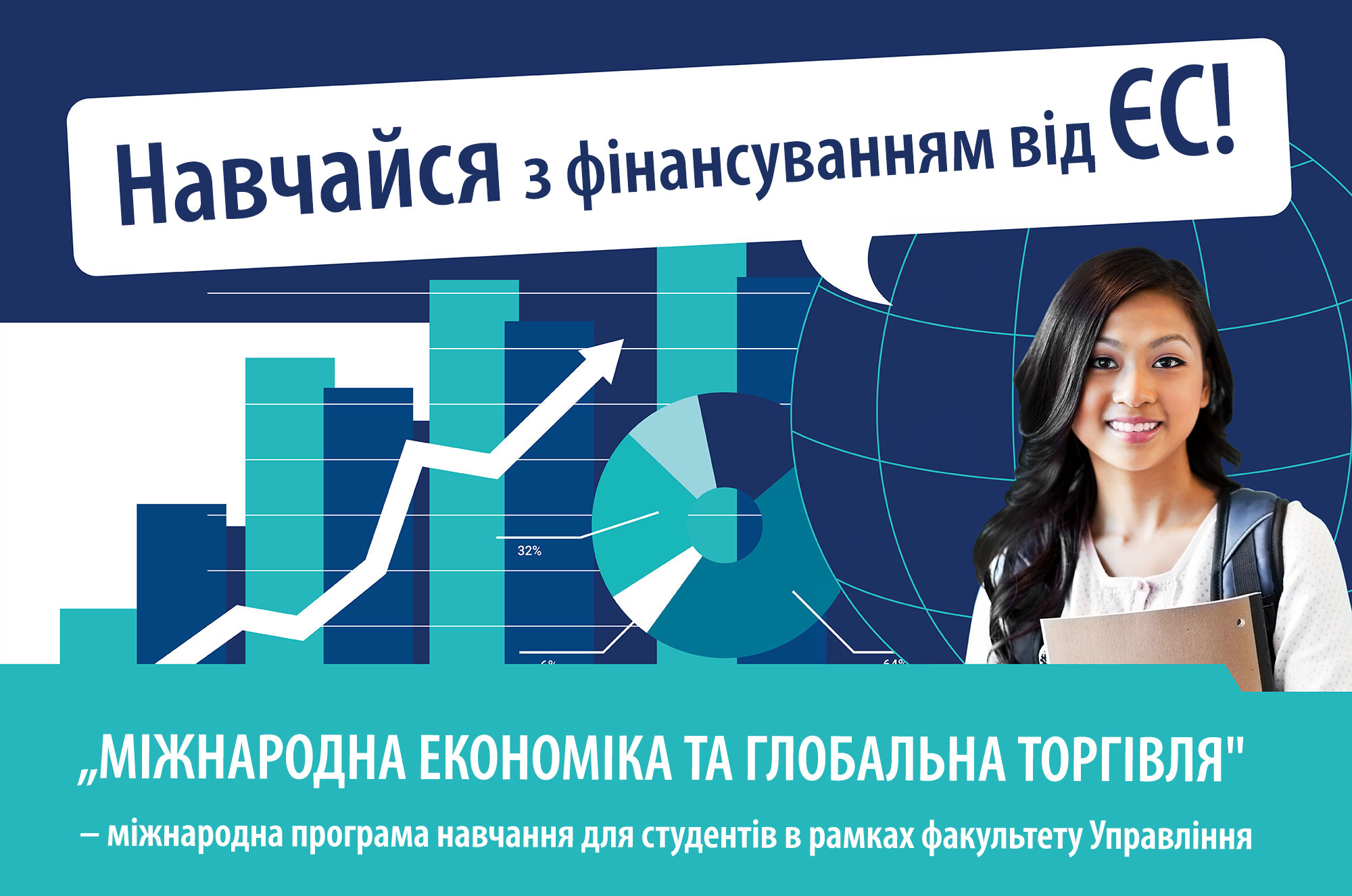 ekonomia_banerki2_UKR